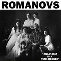 romanovs3